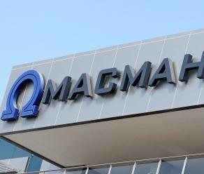 macmahon2